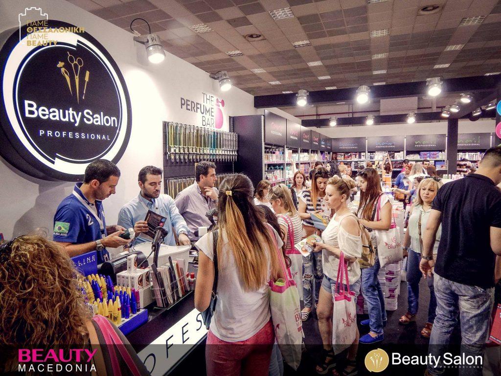 Η συμμετοχή του BEAUTY SALON στην έκθεση Beauty Macedonia