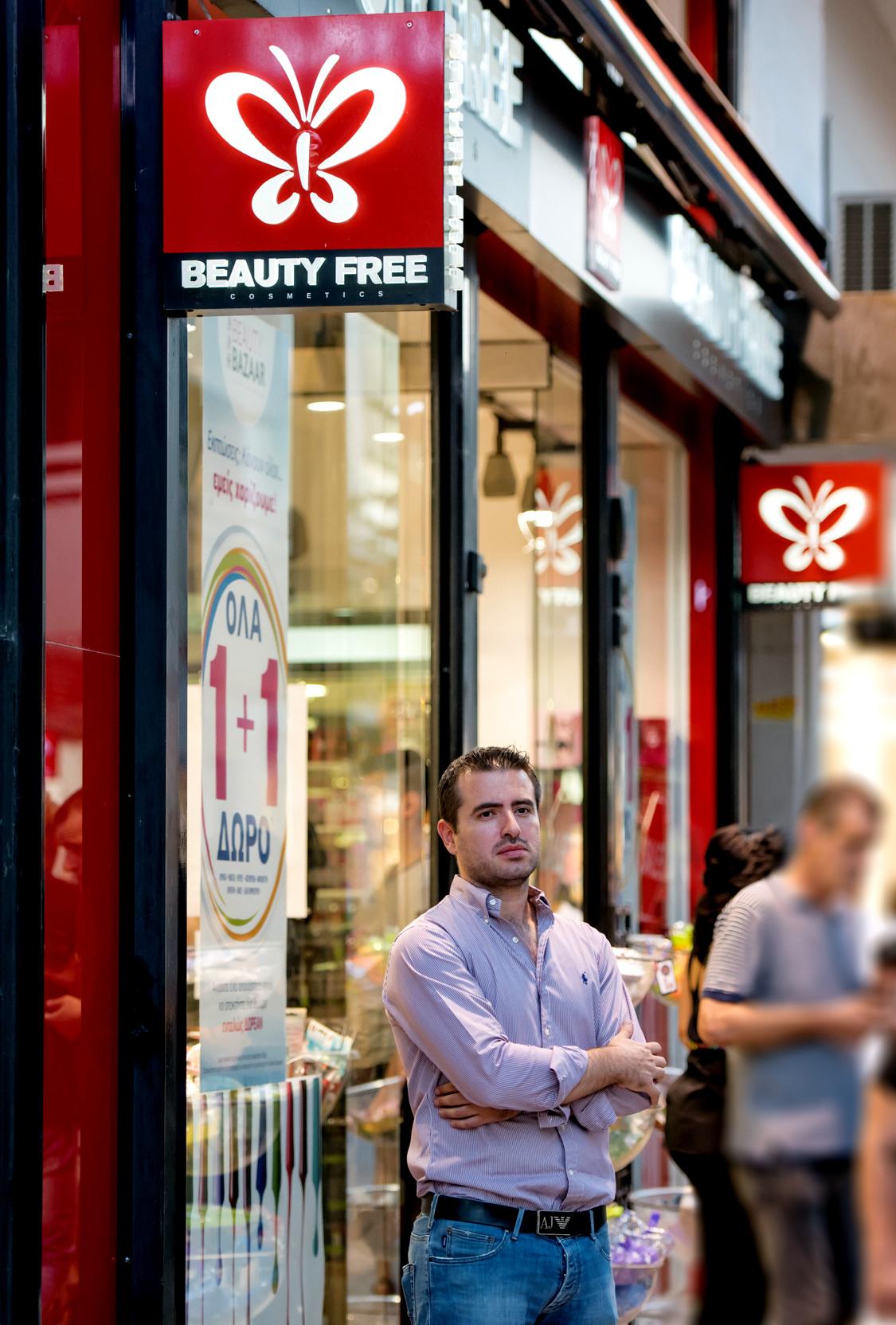 Δημήτρης Γκισάκης: Στοχεύουμε ψηλά μέσω του franchise BEAUTY FREE